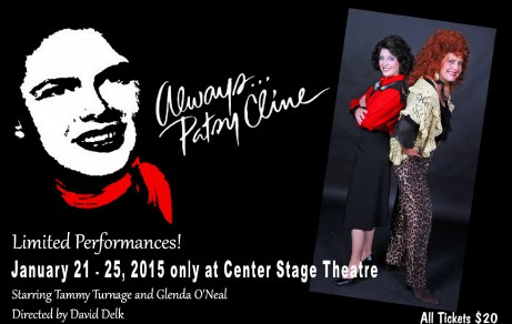 Always, Patsy Cline (2014 - 2015)
